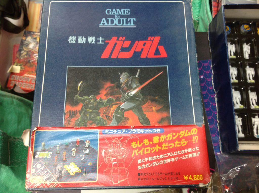 バンダイ GAME for ADULT SFG-19 機動戦士ガンダム if