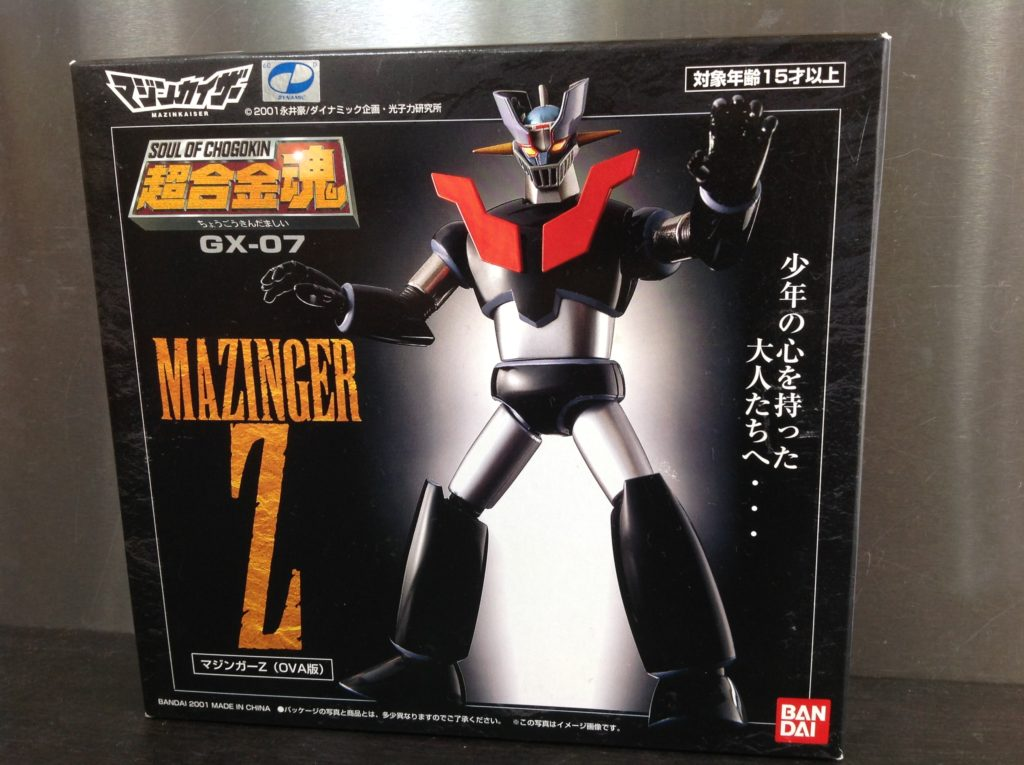 バンダイ 超合金魂 マジンガーZ GX-07